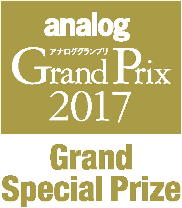 grand-special-prize0001